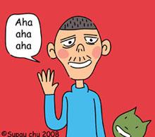 Supau Chu
